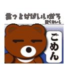 本音熊2 日常編?彼女のスッピン許せるよ!(個別スタンプ:28)
