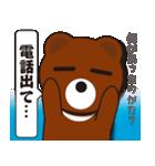 本音熊2 日常編?彼女のスッピン許せるよ!(個別スタンプ:33)
