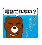 本音熊2 日常編?彼女のスッピン許せるよ!(個別スタンプ:34)