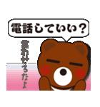 本音熊2 日常編?彼女のスッピン許せるよ!(個別スタンプ:35)