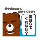 本音熊2 日常編?彼女のスッピン許せるよ!(個別スタンプ:36)