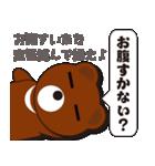 本音熊2 日常編?彼女のスッピン許せるよ!(個別スタンプ:37)
