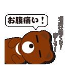 本音熊2 日常編?彼女のスッピン許せるよ!(個別スタンプ:38)