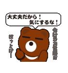 本音熊2 日常編?彼女のスッピン許せるよ!(個別スタンプ:39)