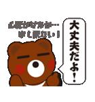 本音熊2 日常編?彼女のスッピン許せるよ!(個別スタンプ:40)
