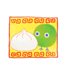 丸い妖精・まるボックル(個別スタンプ:12)