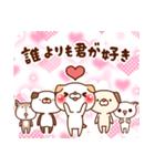 君が好き(わんこ ver.)(個別スタンプ:01)
