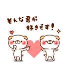 君が好き(わんこ ver.)(個別スタンプ:02)
