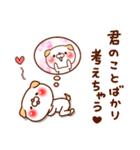 君が好き(わんこ ver.)(個別スタンプ:03)