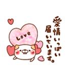 君が好き(わんこ ver.)(個別スタンプ:04)