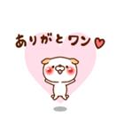 君が好き(わんこ ver.)(個別スタンプ:05)