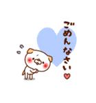 君が好き(わんこ ver.)(個別スタンプ:06)