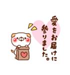 君が好き(わんこ ver.)(個別スタンプ:07)