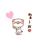 君が好き(わんこ ver.)(個別スタンプ:08)