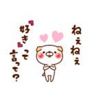 君が好き(わんこ ver.)(個別スタンプ:09)