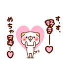 君が好き(わんこ ver.)(個別スタンプ:10)