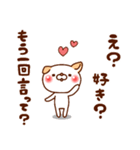 君が好き(わんこ ver.)(個別スタンプ:11)