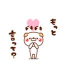 君が好き(わんこ ver.)(個別スタンプ:12)