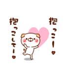 君が好き(わんこ ver.)(個別スタンプ:13)
