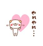 君が好き(わんこ ver.)(個別スタンプ:20)