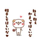 君が好き(わんこ ver.)(個別スタンプ:21)