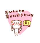 君が好き(わんこ ver.)(個別スタンプ:22)