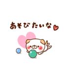 君が好き(わんこ ver.)(個別スタンプ:23)