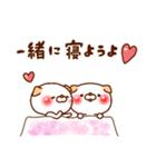 君が好き(わんこ ver.)(個別スタンプ:24)