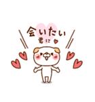 君が好き(わんこ ver.)(個別スタンプ:25)