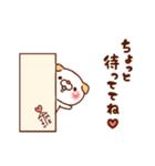 君が好き(わんこ ver.)(個別スタンプ:26)
