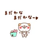 君が好き(わんこ ver.)(個別スタンプ:27)