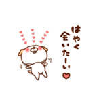 君が好き(わんこ ver.)(個別スタンプ:28)