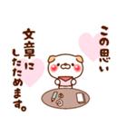 君が好き(わんこ ver.)(個別スタンプ:29)