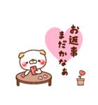 君が好き(わんこ ver.)(個別スタンプ:30)