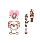 君が好き(わんこ ver.)(個別スタンプ:31)
