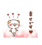 君が好き(わんこ ver.)(個別スタンプ:32)