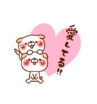 君が好き(わんこ ver.)(個別スタンプ:36)