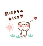 君が好き(わんこ ver.)(個別スタンプ:37)