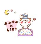 君が好き(わんこ ver.)(個別スタンプ:38)