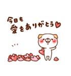 君が好き(わんこ ver.)(個別スタンプ:39)