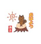 あきさんが使うスタンプ(個別スタンプ:01)