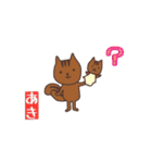 あきさんが使うスタンプ(個別スタンプ:03)