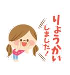かわいい主婦の1日【ゆるカラー編】(個別スタンプ:01)