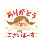 かわいい主婦の1日【ゆるカラー編】(個別スタンプ:03)