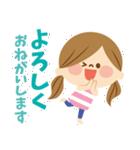 かわいい主婦の1日【ゆるカラー編】(個別スタンプ:04)