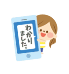 かわいい主婦の1日【ゆるカラー編】(個別スタンプ:06)