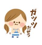 かわいい主婦の1日【ゆるカラー編】(個別スタンプ:09)