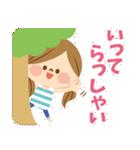 かわいい主婦の1日【ゆるカラー編】(個別スタンプ:11)