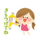かわいい主婦の1日【ゆるカラー編】(個別スタンプ:12)