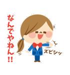 かわいい主婦の1日【ゆるカラー編】(個別スタンプ:14)